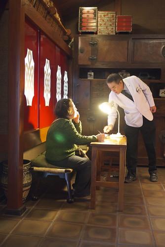 Ordering wagashi...