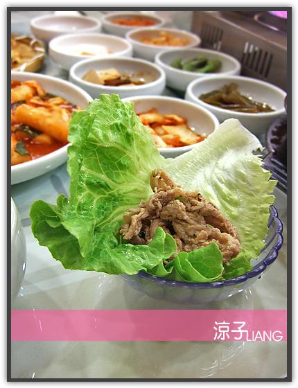 奇化加韓國料理13