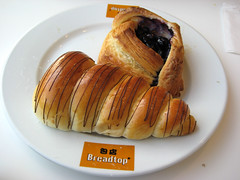 Chocolate Horn & Blueberry Danish