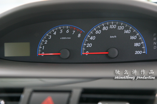 Vios Dashboard