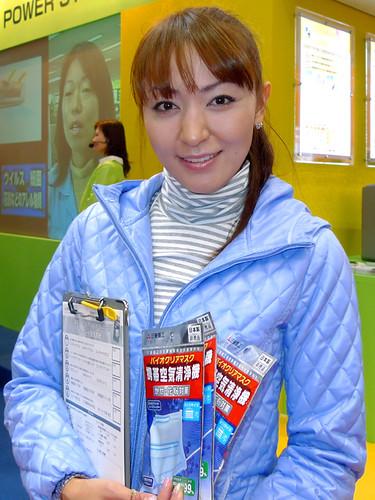 渡辺由紀子