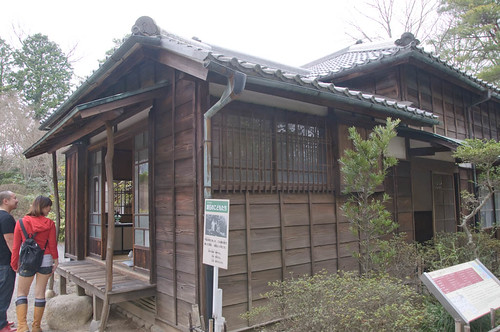 House of Ogai Mori and Soseki Natasume