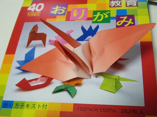 388th_paper_crane