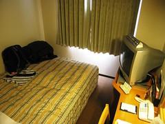 APA Hotel - Kanazawa, Japan