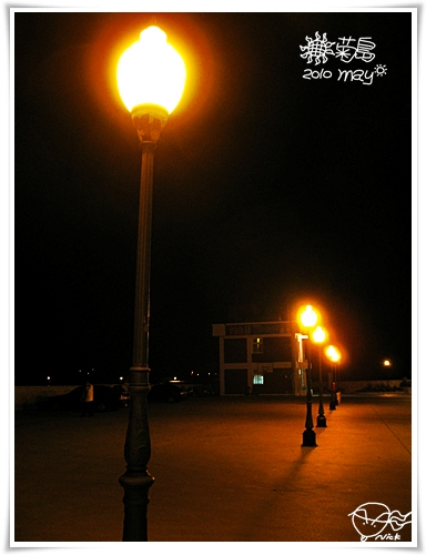 你拍攝的 IMG_1468。