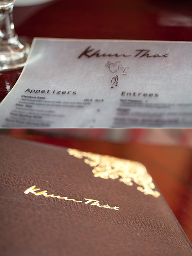 khun thai menus