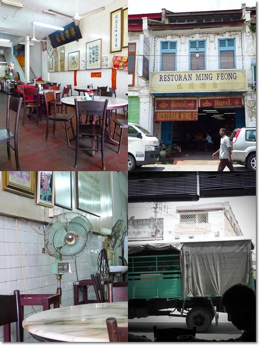Ming Feong Restaurant, Pusing