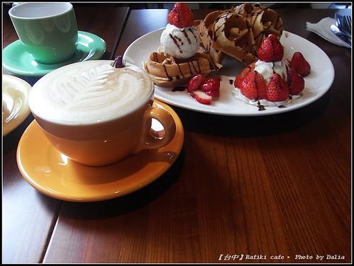你拍攝的 Rafiki cafe (5)。