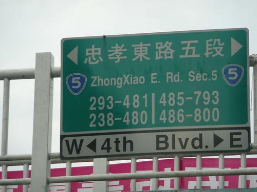 Provincial Road 5