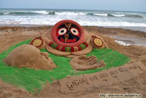 Sand Art, 81st birthday of Vajan Samarat Vikari Bala