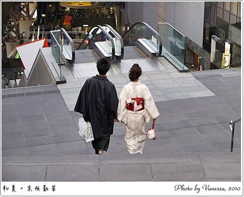 2010 May Kansai Kyoto Station