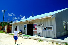 (( _`) Sho) Tags: blue summer sky beach japan island  okinawa   miyako    irabu