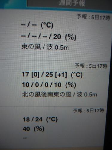 20100605_001921_P6000