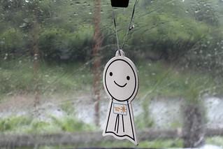 【大雪高原溫泉】6/16, 天氣雨