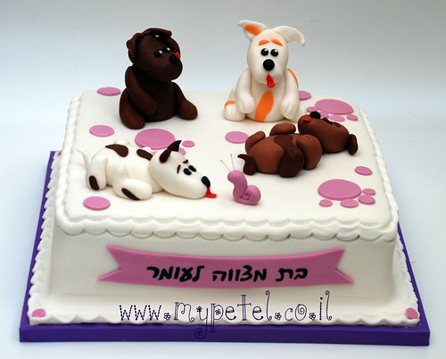 Bat Mitzvah Puppy Cake ~*~ עוגת כלבלבים