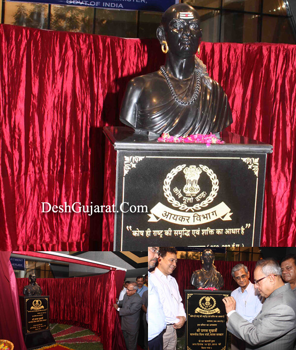 Mukherjee unveiled a bust of Chanakya in Ahmedabad