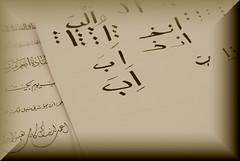 Escritura rabe (E.M.Lpez) Tags: primavera eva fiesta medieval taller nombre arabe papel multicultural junio barrio frontera tinta letras convivencia escritura andalusi alfabeto alcallareal calamo tallerdeescritura escriturarabe