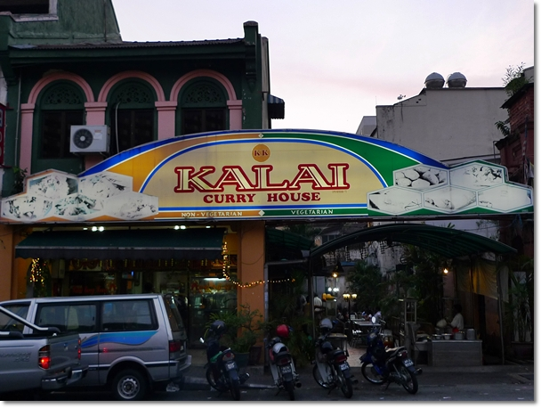 Kalai Curry House @ Old Town Ipoh
