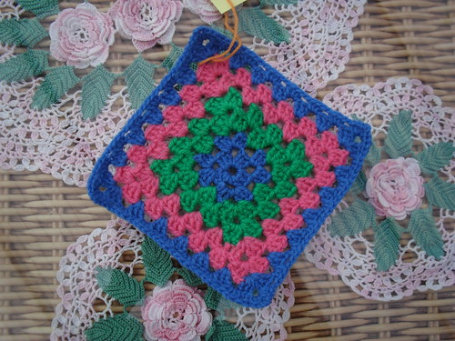 ATheeC's friend made this one! Thank you Anne! Thank you all so much! Beautiful Squares!