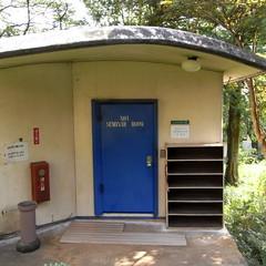 Inter-University Seminar House 37  (Unit House)