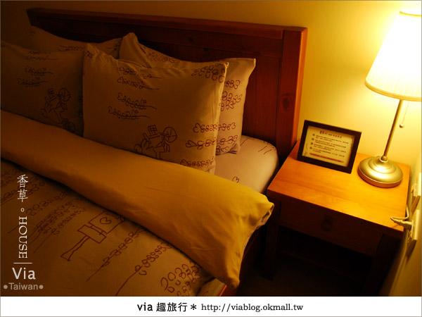 【新社】香草HOUSE~新社薰衣草森林最新溫暖系民宿(上)41