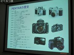 PENTAX K-5 イベント
