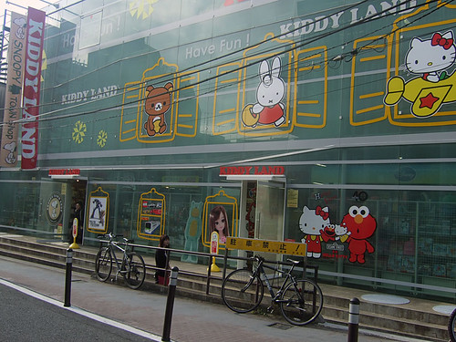 Kiddyland Cat Street