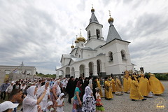 098. The Feast of Saint John, Wonder-worker of Shanghai and San Francisco in Adamovka Village / Свт. Иоанна Шанхайского в Адамовке 02.07.2017