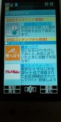 20100102005032.jpg