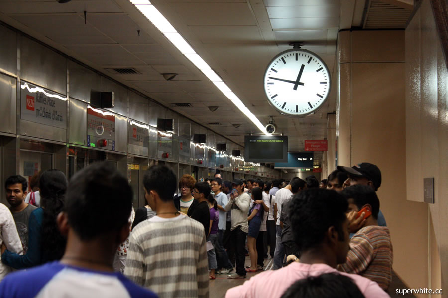 MRT after Countdown