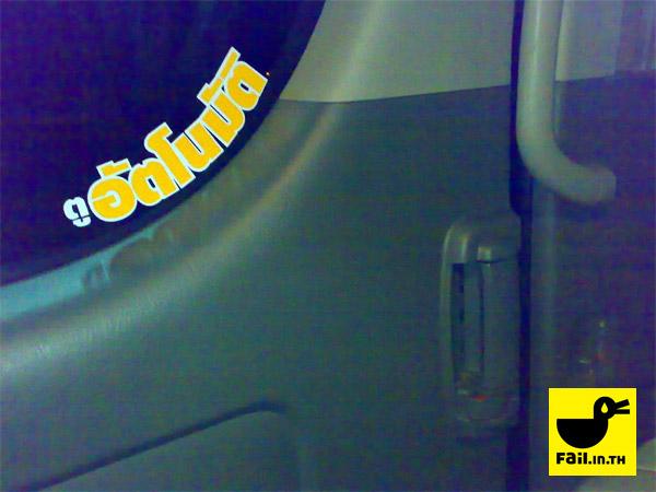 auto-door-win
