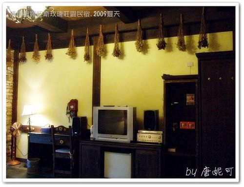 唐妮可☆吃喝玩樂過生活 拍攝的 20090801_清境普羅旺斯玫瑰莊園民宿52。