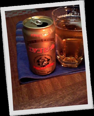 echigo_beer