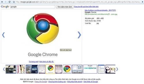 google image slider