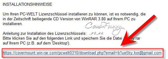WinRAR 등록키 다운로드
