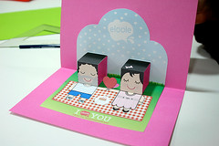 I Eloole You (Eloole) Tags: paper toy diy card stvalentine