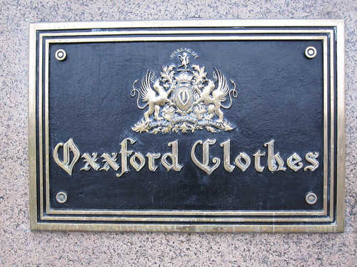 Factory Visit: Oxxford Clothes