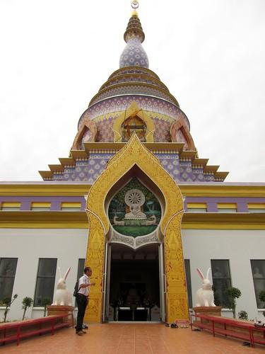 วัดท่าตอน pagoda