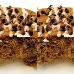 DSCF1649 chocolate bread (parallel 3D) thumbnail