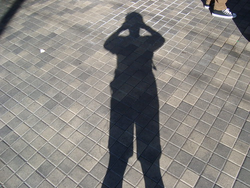 Shadow of Self at Gold Line Terminal
