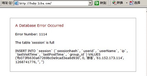 liba_error
