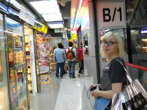 HONG KONG 0089
