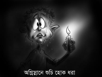shuvo noboborsho-1