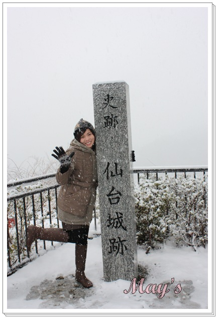 990321-990325日本東北 1374