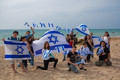 Happy 62nd Independence Day, Israel! (EagleXDV) Tags: birthday blue sea people holiday love beach project happy israel day flag netanya country group patriotic event teen shore gathering land jewish concept judaism independence homeland magendavid