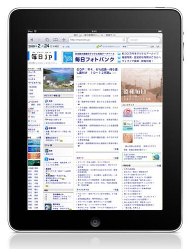 アップル - iPad - ウェブページ全体を表示。指先でウェブサーフィン。_1271813651722