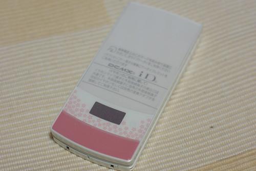 N-01B Sakura