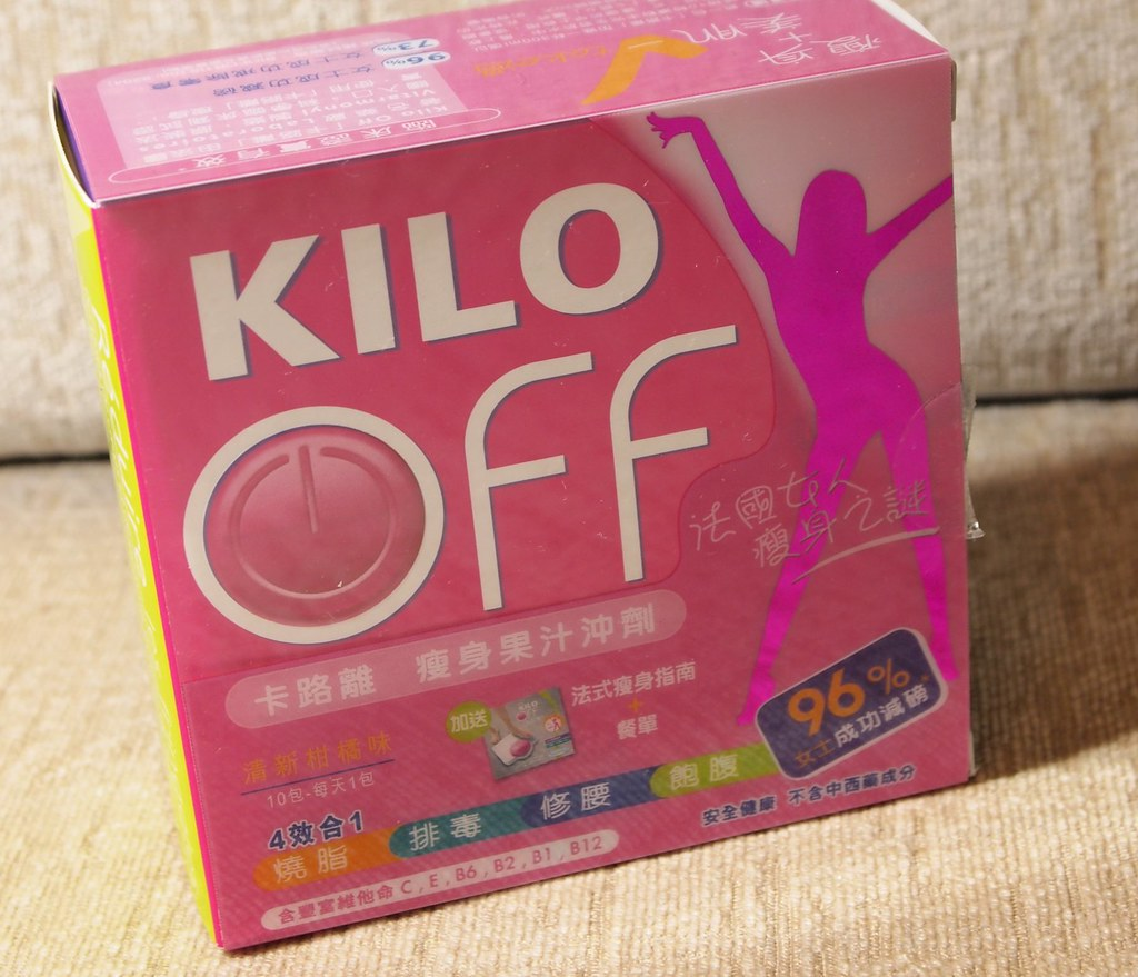 kilo off diet slim 瘦身 減肥