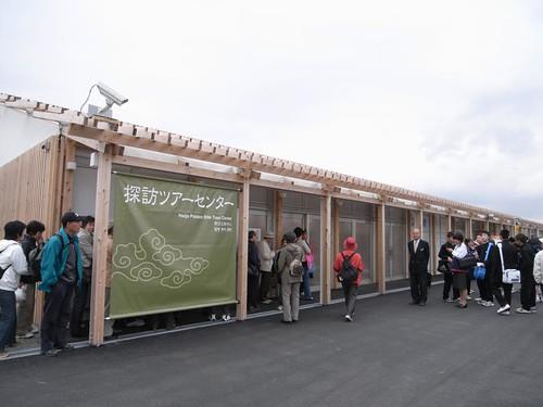 平城遷都1300年祭-探訪ツアーセンター-01