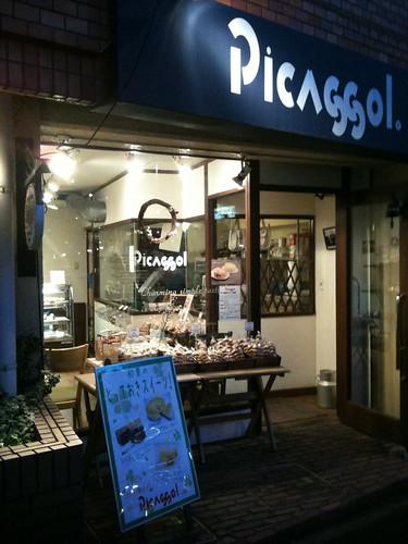 Picassol (ピカソル)